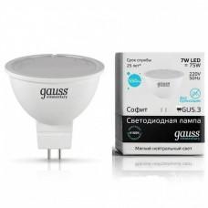 Светодиодная лампа LED Elementary MR16 GU5.3 7W 4100K 1/10/100 Gauss