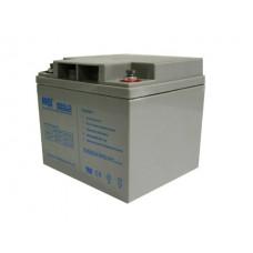 MHB Battery MM 45-12