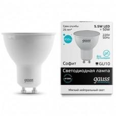 Светодиодная лампа LED Elementary MR16 GU10 5.5W 4100К 1/10/100 Gauss