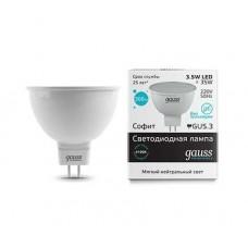 Светодиодная лампа LED Elementary MR16 GU5.3 5.5W 4100К 1/10/100 Gauss