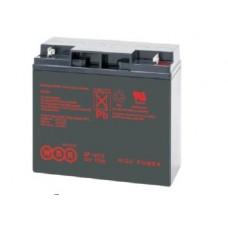 Аккумулятор WBR Battery GP 12170
