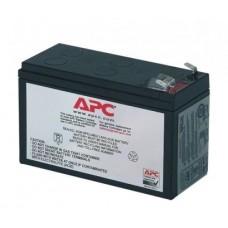 Аккумулятор RBC17