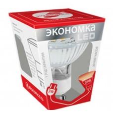Светодиодная лампа 3Вт GU10 230v 3000K, матовое стекло Экономка