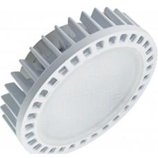 Светодиодная лампа Ecola GX53 LED Premium 15,0W Tablet 220V 4200K матовое стекло (фронтальный алюминесцентная радиатор) 27x75
