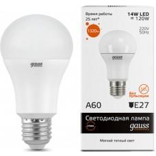 Светодиодная лампа Elementary LED A60 15W E27 2700K 1/10/40 Gauss