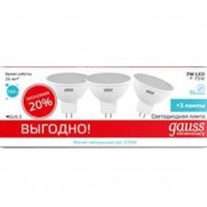 Светодиодная лампа LED Elementary MR16 GU5.3 7W 4100К 3/40 (3 лампы в упаковке) Gauss
