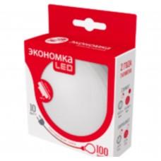 Светодиодная лампа GX53 10Вт 160-260V 920лм 4500К Экономка
