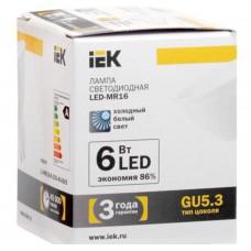 Светодиодная лампа MR16 софит 6 Вт 500 Лм 230 В 4000 К GU5.3 IEK