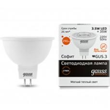 Светодиодная лампа LED Elementary MR16 GU5.3 3.5W 2700K 1/10/100 Gauss