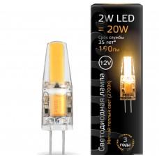 Светодиодная лампа LED G4 12V 2W 2700K 1/20/200 Gauss