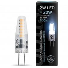 Светодиодная лампа LED G4 AC220-240V 2W 4100K 1/20/200 Gauss