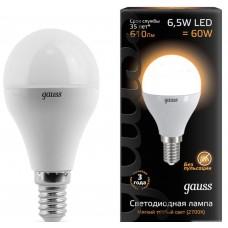 Светодиодная лампа LED Globe E14 6.5W 2700K 1/10/50 Gauss