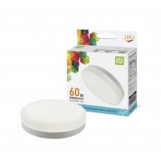 Светодиодная лампа LED-GX53-standard 6Вт 230В 4000К 480Лм ASD