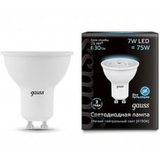Светодиодная лампа LED MR16 GU10 7W 4100K 1/10/100 Gauss