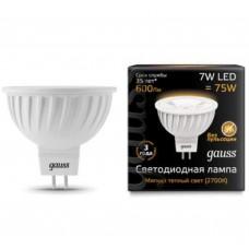 Светодиодная лампа LED MR16 GU5.3 7W 2700K 1/10/100 Gauss