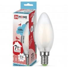 Светодиодная лампа LED-СВЕЧА-deco 7Вт 230В Е14 4000К 630Лм матовая IN HOME IN HOME