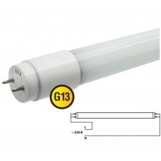 Светодиодная лампа Navigator NLL-G-T8-9-230-4K-G13