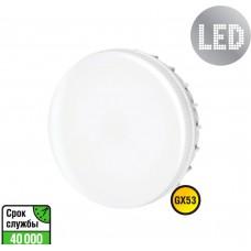 Светодиодная лампа NLL-GX53-8-230-4K Navigator