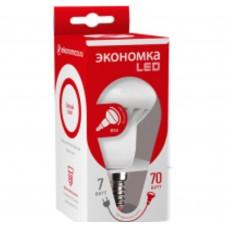 Светодиодная лампа рефлектор R50 7Вт Е14 230v 4500K Экономка