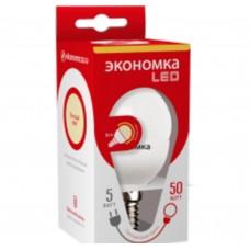 Светодиодная лампа ШАРИК GL45 5Вт Е14 230v 3000K Экономка