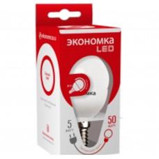 Светодиодная лампа ШАРИК GL45 5Вт Е14 230v 6500K Экономка