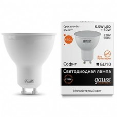 Светодиодная лампа LED Elementary MR16 GU10 5.5W 2700К 1/10/100 Gauss