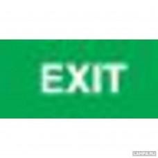 10 наклеек для LUXA 8вт exit Schneider Electric