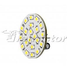 Светодиодная лампа AR-G4BP-21E35-12VDC White Arlight
