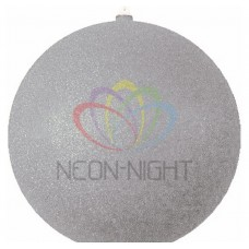 """Елочная фигура """"Шар с блестками"""", 20 см, цвет серебряный NEON-NIGHT"""