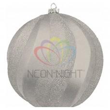 Елочная фигура NEON-NIGHT Шар Вихрь, 20 см, цвет серебряный 502-065