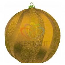 Елочная фигура NEON-NIGHT Шар Вихрь, 20 см, цвет золотой 502-066