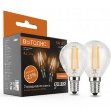 Светодиодная лампа Filament Шар E14 5W 2700К 2/100 (2 лампы в упаковке) Gauss