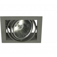 Светильник встраиваемый Lival MINI NORM SINGLE E 35TC HCI NDL FLfg white