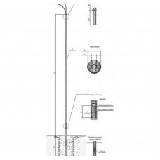 Опора OPORA ENGINEERING ТАНС.12.031.000 (НПГ-6/7,25-02-ц)