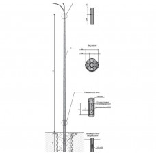 Опора OPORA ENGINEERING ТАНС.12.037.000 (НПГ-9,0/11,0-02-ц)