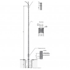 Опора OPORA ENGINEERING ТАНС.12.046.000 (НФГ-14,0-02-ц)