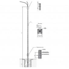 Опора OPORA ENGINEERING ТАНС.12.052.000 (НФК-6,0-02-ц)